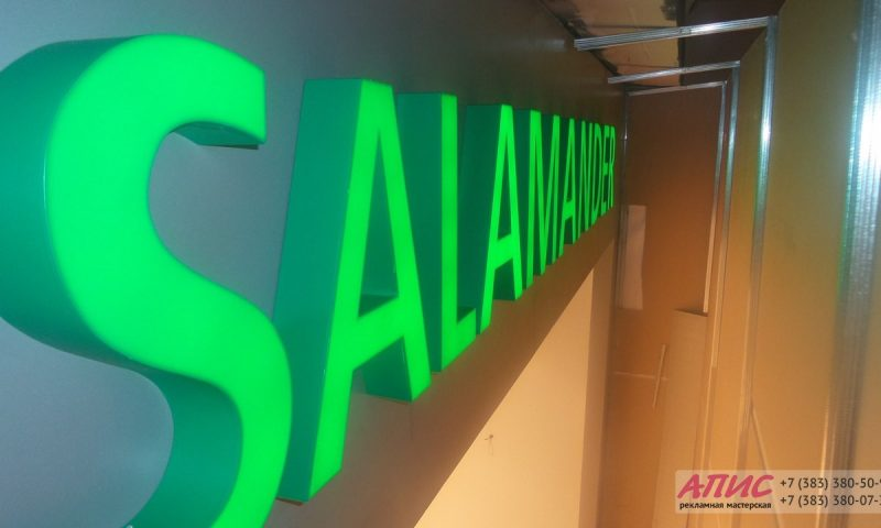 Объемные световые буквы для обувного магазина Salamander