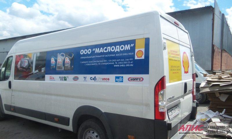 Оклейка пленкой бортов коммерческого фургона ООО «Маслодом»