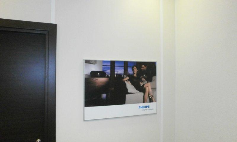 Печать картин для офиса компании Philips