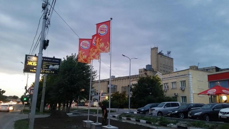 6-13 окт 2015 - флаги бургер кинг 1