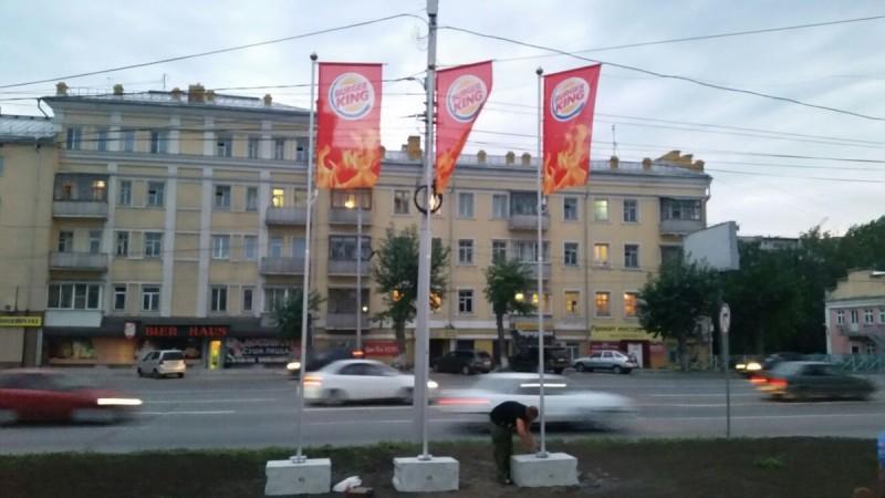 6-13 окт 2015 - флаги бургер кинг 2