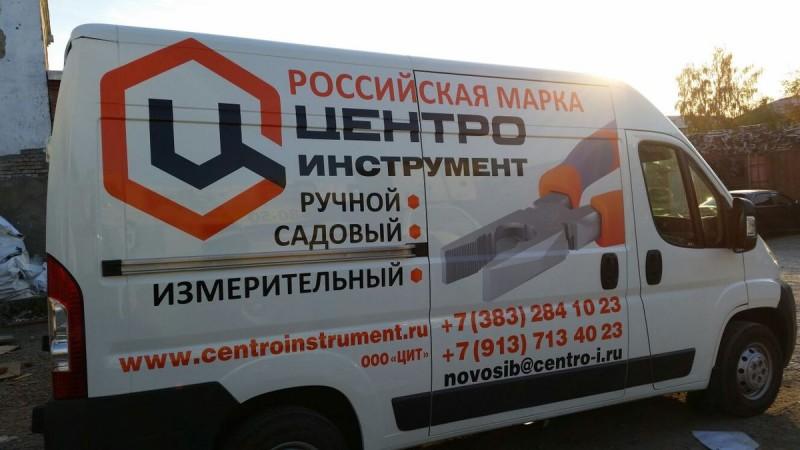 6-13 окт 2015 - реклама на транспорте брендирование 5