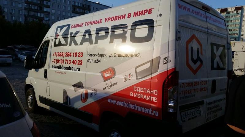 6-13 окт 2015 - реклама на транспорте брендирование 6