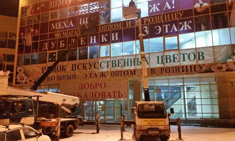 оклейка фасада торгового центра самоклеящейся пленкой 3