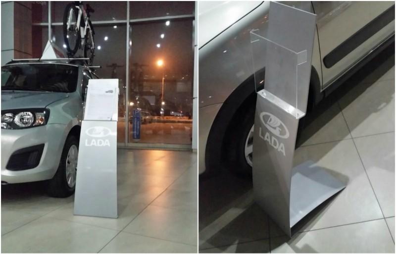 pos стойка для печатной продукции АзияАвто