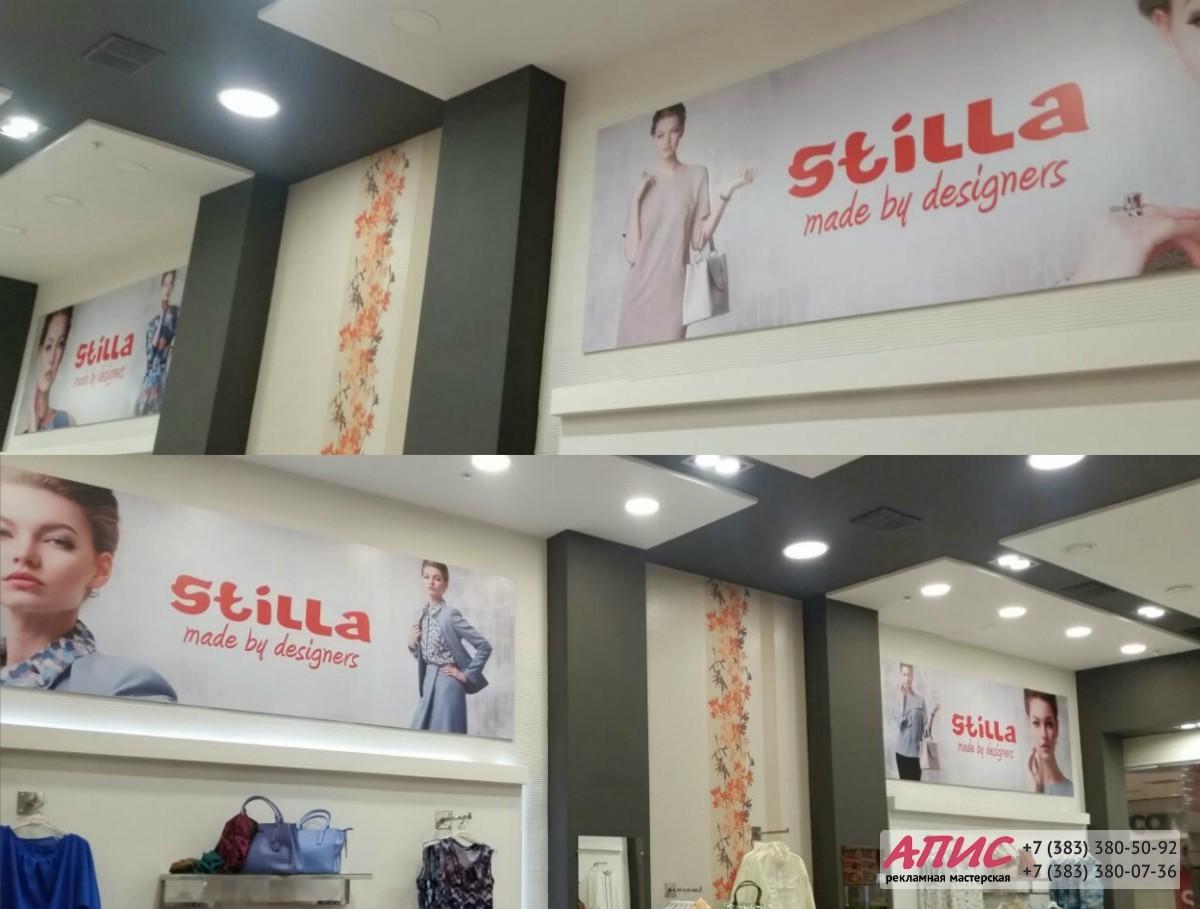 баннеры для магазина женской одежды Stilla