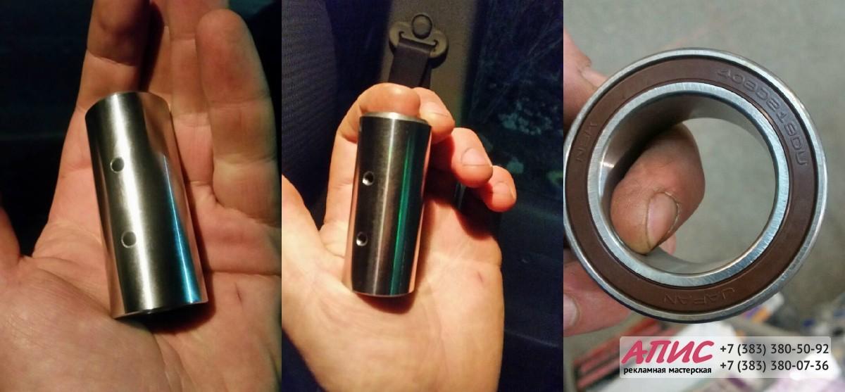 изготовление пальцев и подбор подшипников