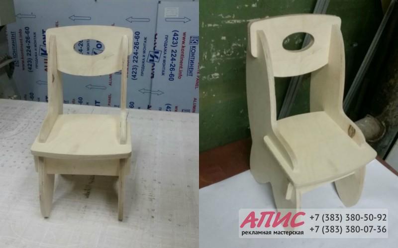 разборный стульчик из фанеры