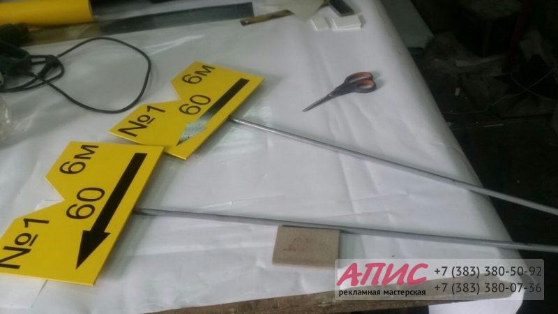 апис алюминиевые таблички с креплением арматуру
