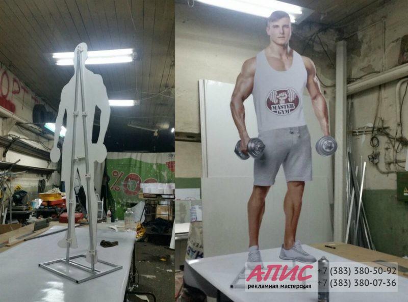 апис ростовая фигура для фитнес центра Master Gym