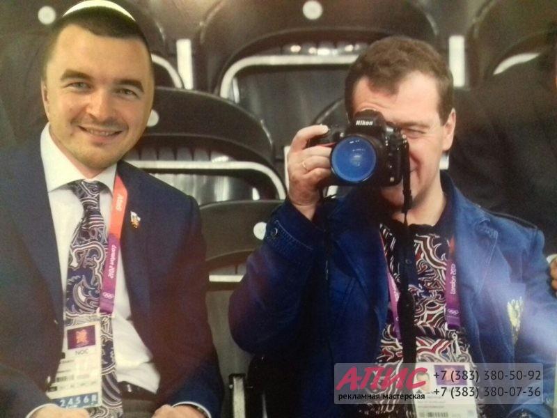 изготовление тантамарески с Д. А. Медведевым