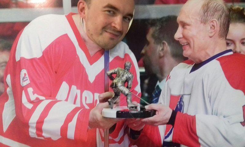 Изготовление тантамарески с В. В. Путиным