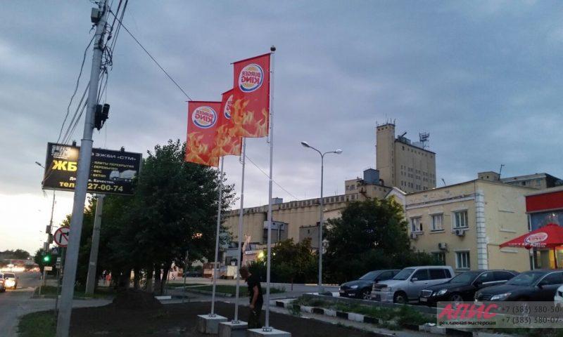 Изготовление и монтаж флагов для ресторна Бургер Кинг 1