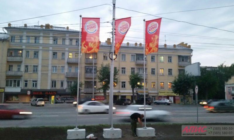 Изготовление и монтаж флагов для ресторна Бургер Кинг 2