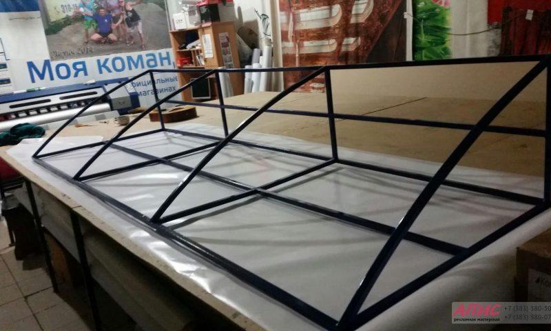 Изготовление рамы крышной установки
