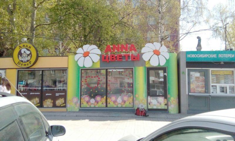 Оклейка торгового павильона Anna Цветы