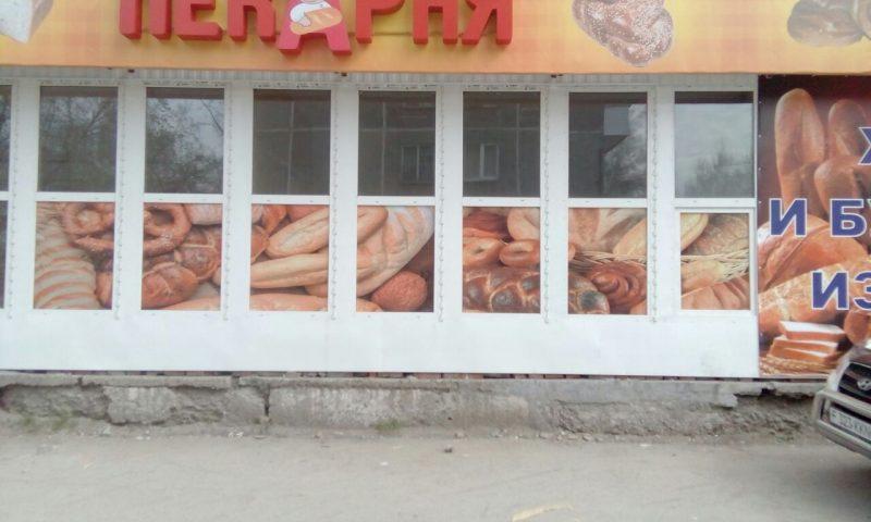 Оклейка витрины пленкой Пекарня