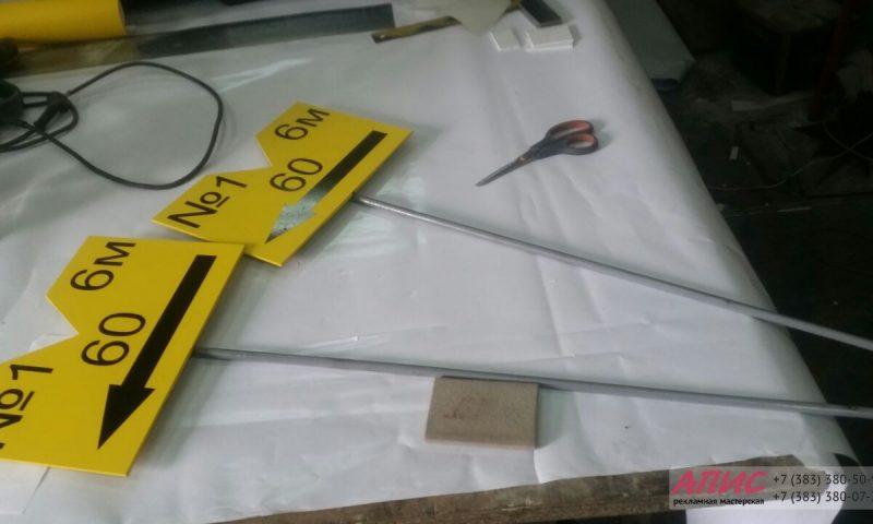Алюминиевые таблички с креплением арматуру
