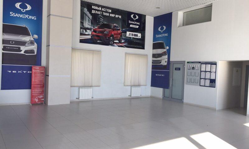 Печать плакатов для автодилера корейских авто