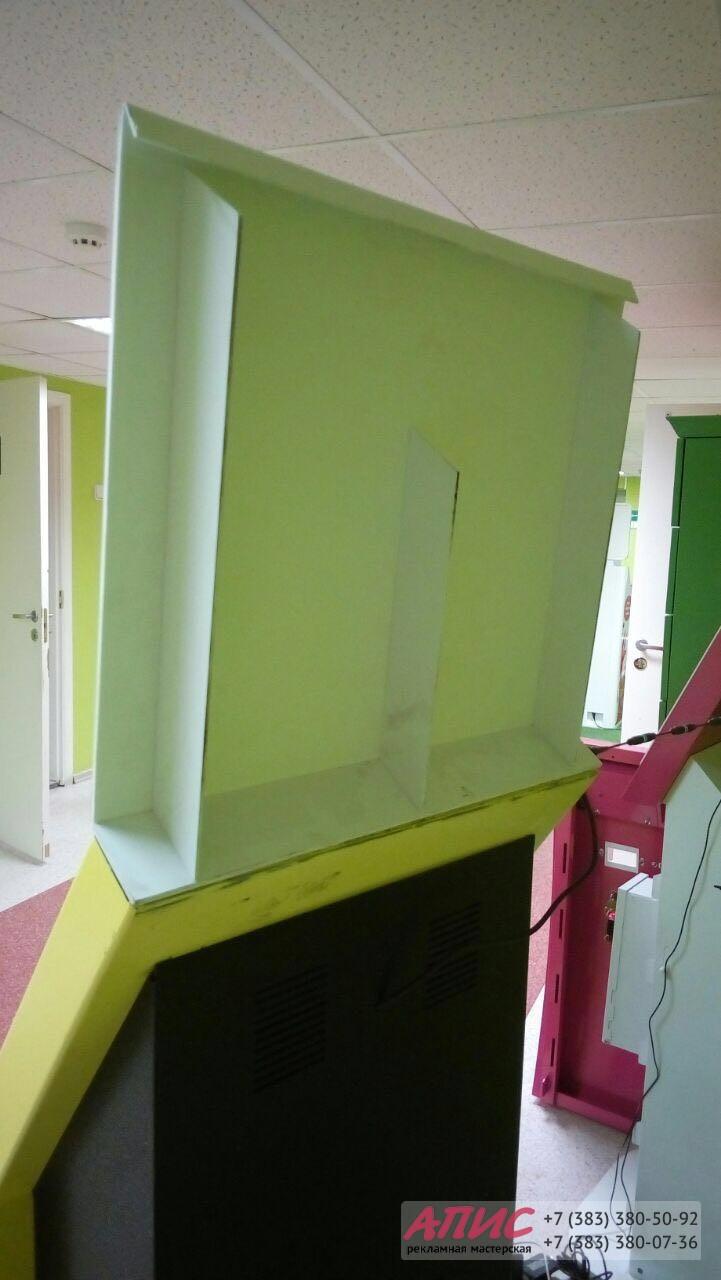 Изготовление и монтаж информационной панели для терминала