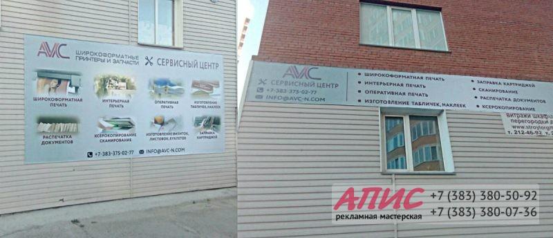 bannery-dlya-servisnogo-tsentra-avc