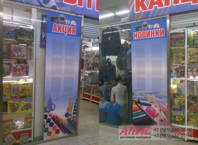 informatsionnye-stendy-dlya-kantselyarskogo-magazina