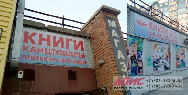 bannery-dlya-magazina-sibverk